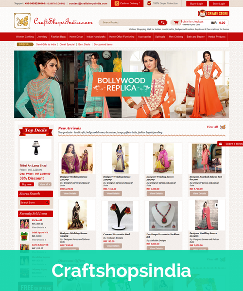 Craft Shops India Ahmedabad Gujarat